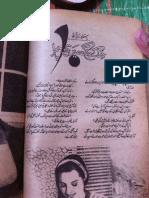 Hina Ke Rang Me Tera Chehra by Yasmeen Nishat Urdu Novels Center (Urdunovels12.Blogspot.com)