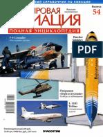 world aircrafts 054
