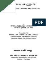 [Shaikh 'Abd Al-Qadir Al-Jilani, Muhtar Holland] R(BookFi.org)