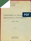 Petar I Petrović Njegoš nije želio da priskoči u pomoć Karađorđu u Prvom srpskom ustanku