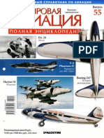world aircrafts 055