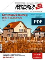 15_484_for_WEB.pdf