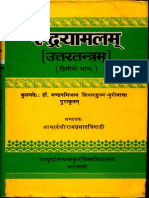 Rudrayamalam Uttara Tantram II - Ram Prasad Tripathi