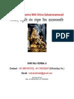 Shiva Sahasranamavali with Pashupati Mantra
