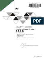 DVP SS2 Manual