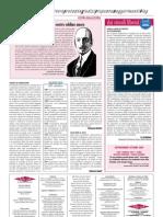 Quella legge ha diritto di cittadinanza - Giancarlo Confalone - Presidente liberal Siracusa - cronache di liberal 30-10-2009