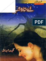 Aye Sitara e Shab e Zindagi by Nighat Abdullah Urdu Novels Center (Urdunovels12.Blogspot.com)