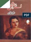 Aye Ishq by Nazia Kanwal Nazi Urdu Novels Center (Urdunovels12.Blogspot.com)