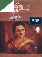 Lalkar Full Novel Pdf