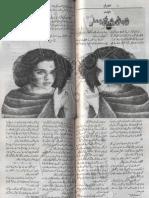 Anjani Rahon Ke Musafir by Afshan Ali Urdu Novels Center (Urdunovels12.Blogspot.com)