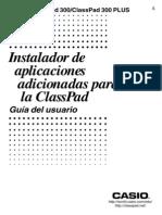 ClassPad_ADD-in_S (1)