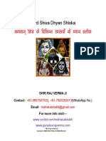 Various  Dhyan Mantras for various Swaroopa of Lord Shiva