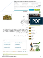 Bhari Hoi Bhinddian - Vegetables & Pulses Urdu Recipes Pakistani Cooking, Chines, Italian Indian Food Cooking Tips