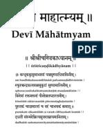 Durga Saptashati Sanskrit Roman