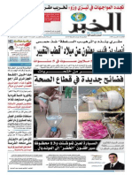 Journal El Khabar Du 22.04.2014