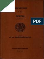 Tantra Sangraha II - Gopinath Kaviraj_Part1