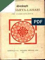 Saundarya Lahari - Anantkirshna Shastri_Part1