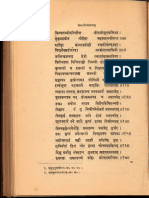 Tantra Sangraha II - Gopinath Kaviraj_Part2