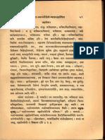 Saundarya Lahari - Anantkirshna Shastri_Part2