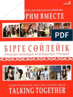 Talking Together Russian-Kazakh-English Phrasebook