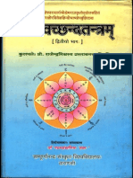Sri Svacchanda Tantra II - Paramhansa Mishra_Part1