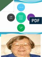 Johnson Behavior System Model