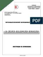 Indel B xr_35.pdf