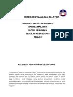 Standard Prestasi Bahasa Malaysia Kssr Tahun 1