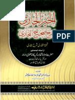 AlKhairUlJariUrduSharhAlSahihUlBukhariVol1_2_3