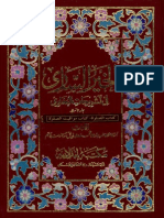 AlKhairUsSariUrduSharhAlSahihUlBukhariVol3