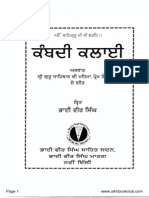 Kambdi Kalai Part 2-Bhai Vir Singh Punjabi