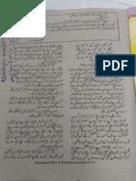 Meethi Lagan Teekhi Chubhan by Mrs Sohail Khan Urdu Novels Center (Urdunovels12.Blogspot.com)