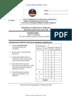 Negeri9-Physics P2-Trial SPM 2009