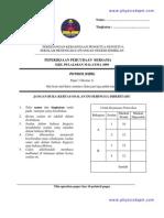 Negeri9-Physics P3-Trial SPM 2009
