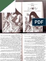 Meri Takmeel Tum Ho by Waryaal Khan Urdu Novels Center (Urdunovels12.Blogspot.com)