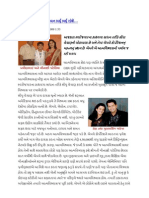amway in gujarati magazine feelings on 26th Sept 2009