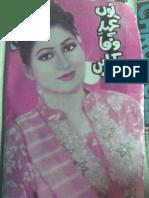 Youn Ehde Wafa Kr Len Urdu Novels Center (Urdunovels12.Blogspot.com)
