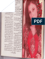 Kitne Ruton Ke Baad Aaya Mausam Gul Urdu Novels Center (Urdunovels12.Blogspot.com)
