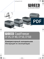 waeco cf.pdf