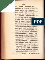 Rudrayamalam I - Shri Ram Prasad Tripathi_Part2