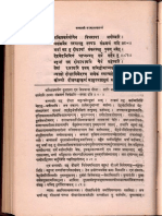 Paramananda Tantra - Raghunath Mishra_Part2