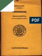 Paramananda Tantra - Raghunath Mishra_Part1