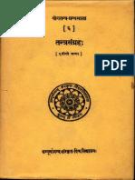 Tantra Sangraha III - Dr. Ram Prasad Tripathi_Part1