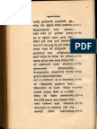 Tantra Sangraha III - Dr. Ram Prasad Tripathi_Part4