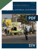 ahmedaliiraqelections