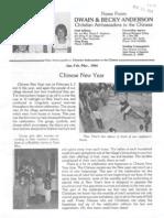 Anderson Dwain Becky 1984 HongKong&Thailand