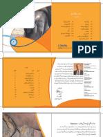 Saroo.pdf