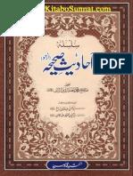 Ahadees e Saheeha Jilad-2