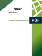 Drweb Es 604 User Manual Ru