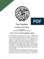 The Tawasin of Mansur Al Hallaj Libre